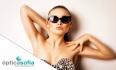 Promoção Óculos de Sol